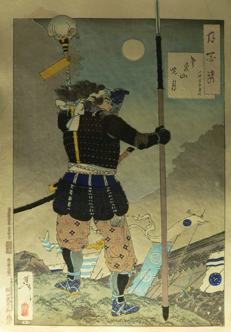 Painting of a Samuari holding a Yari